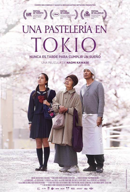 Una_pasteler_a_en_Tokio-862264796-large