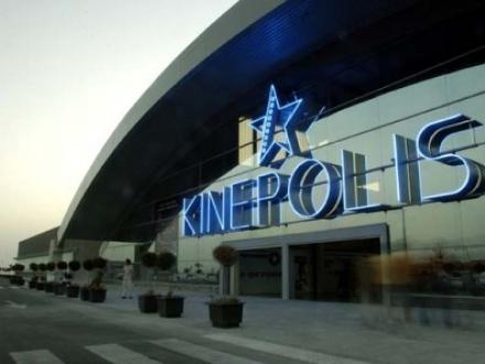 Los cines de la provincia de granada nosolocine for Sala 25 kinepolis