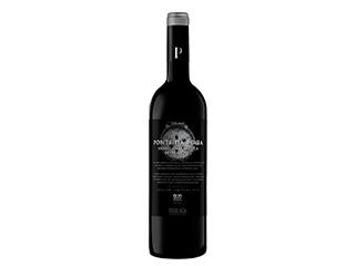 Ponte da Boga Expresión Barroca, un gran vino de la Ribeira Sacra. Por M. Hilda López Pérez
