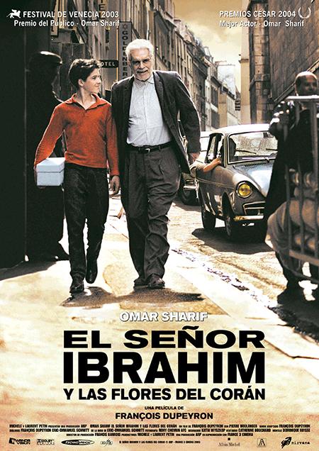 el-sr-ibrahin