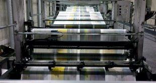 rotativas-imprimen-periodicos-periodismo-digital_EDIIMA20150102_0126_22