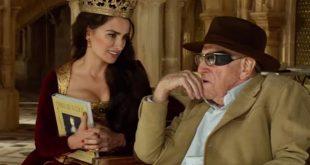 la-reina-de-espana-film