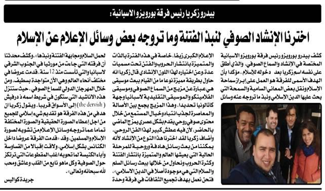 prensa-argelina-comentando-concierto-de-burruezo-gibril-y-kanaan
