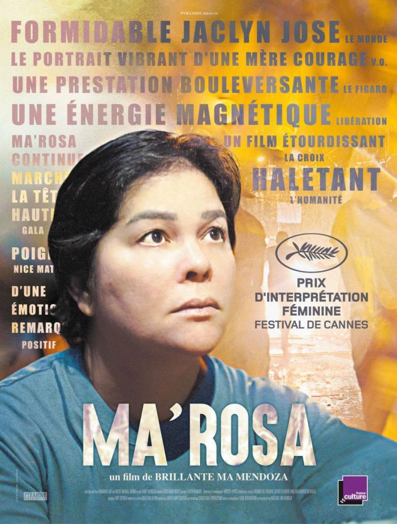 ma_rosa-film-poster